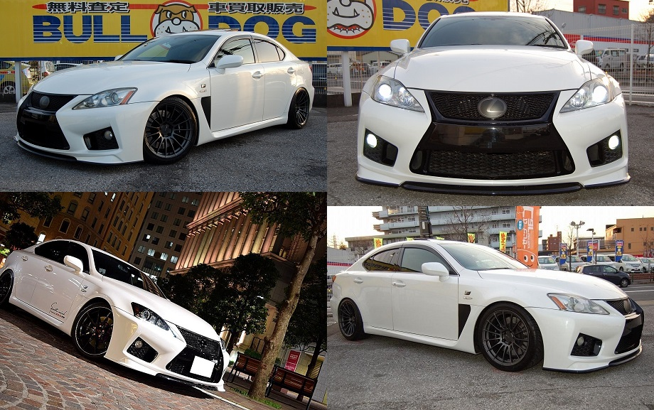 Lexus (08-14) IS-F Misc  Aero Items | Shine Auto Project